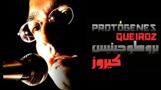 Homenagem do Povo Muçulmano ao Deputado Federal Protógenes Queiroz