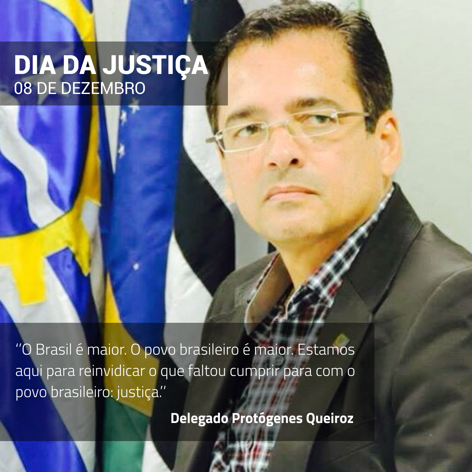 Hoje dia da Justiça, pedimos ajuda na luta contra a corrupção!!