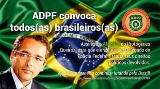 A Associação dos Delegados de Polícia Federal - ADPF convoca todos os(as) brasileiros(as).